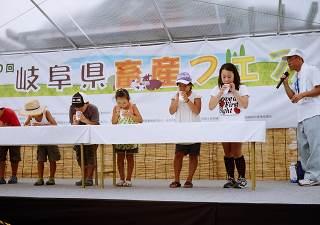 第20回畜産フェア@岐阜県恵那市