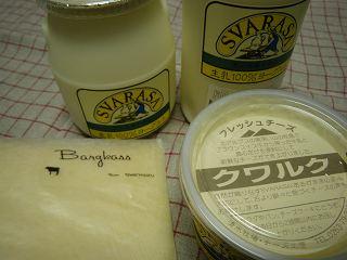 清水牧場のヨーグルト・チーズ
