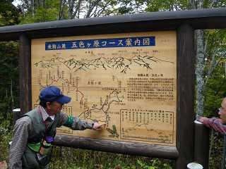 飛騨丹生川 五色ヶ原グリーンツーリズム