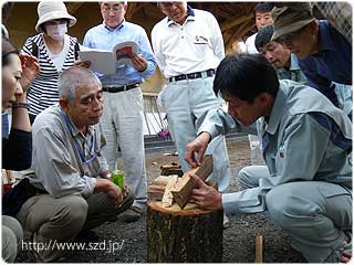 樹木保護保存セミナー
